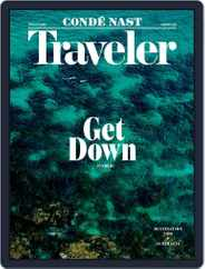 Conde Nast Traveler (Digital) Subscription January 1st, 2016 Issue