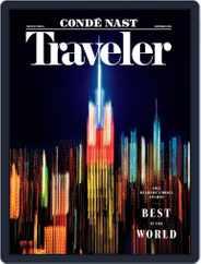 Conde Nast Traveler (Digital) Subscription November 1st, 2015 Issue
