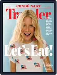 Conde Nast Traveler (Digital) Subscription October 1st, 2015 Issue