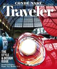 Conde Nast Traveler (Digital) Subscription August 18th, 2015 Issue