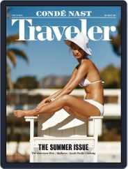 Conde Nast Traveler (Digital) Subscription June 30th, 2015 Issue