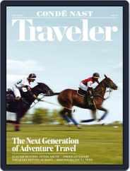 Conde Nast Traveler (Digital) Subscription June 1st, 2015 Issue