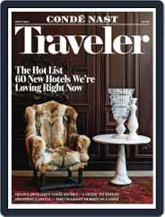 Conde Nast Traveler (Digital) Subscription May 1st, 2015 Issue