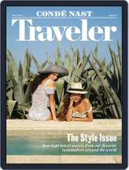 Conde Nast Traveler (Digital) Subscription February 17th, 2015 Issue