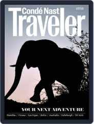 Conde Nast Traveler (Digital) Subscription November 18th, 2014 Issue