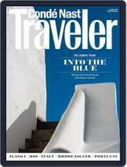 Conde Nast Traveler (Digital) Subscription July 22nd, 2014 Issue