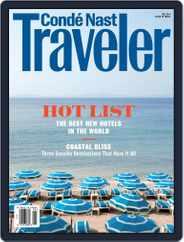 Conde Nast Traveler (Digital) Subscription April 22nd, 2014 Issue