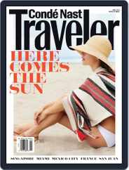 Conde Nast Traveler (Digital) Subscription March 25th, 2014 Issue