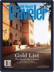Conde Nast Traveler (Digital) Subscription December 24th, 2013 Issue