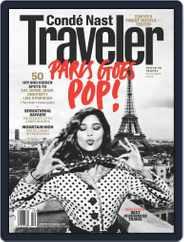 Conde Nast Traveler (Digital) Subscription September 24th, 2013 Issue