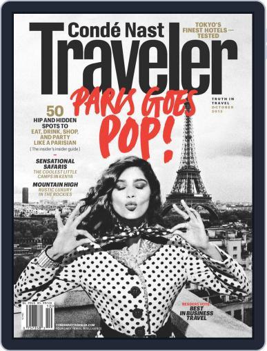 Conde Nast Traveler (Digital) September 24th, 2013 Issue Cover