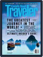 Conde Nast Traveler (Digital) Subscription March 26th, 2013 Issue