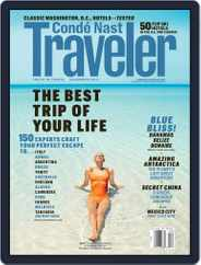 Conde Nast Traveler (Digital) Subscription January 28th, 2013 Issue
