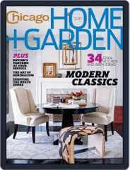 Chicago Home + Garden (Digital) Subscription July 20th, 2012 Issue