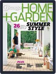 Chicago Home + Garden (Digital) Subscription April 14th, 2012 Issue