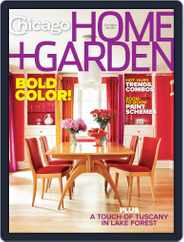 Chicago Home + Garden (Digital) Subscription August 26th, 2011 Issue