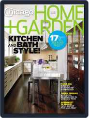 Chicago Home + Garden (Digital) Subscription June 25th, 2011 Issue