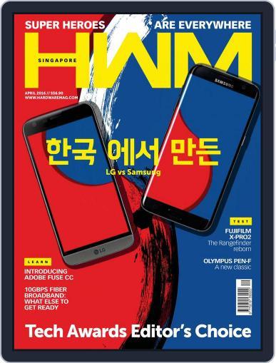 HWM Singapore April 1st, 2016 Digital Back Issue Cover