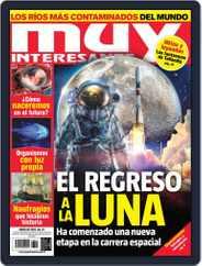 Muy Interesante México (Digital) Subscription January 1st, 2018 Issue