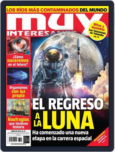 Muy Interesante México January 1st, 2018 Digital Back Issue Cover