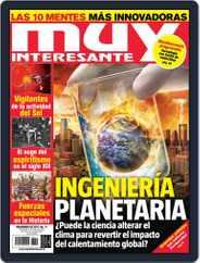Muy Interesante México (Digital) Subscription November 1st, 2017 Issue
