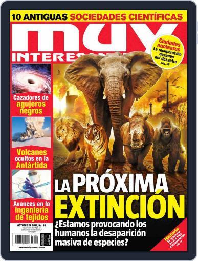 Muy Interesante México (Digital) October 1st, 2017 Issue Cover
