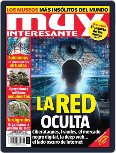 Muy Interesante México August 1st, 2017 Digital Back Issue Cover