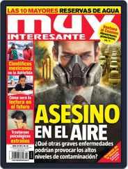 Muy Interesante México (Digital) Subscription March 27th, 2017 Issue