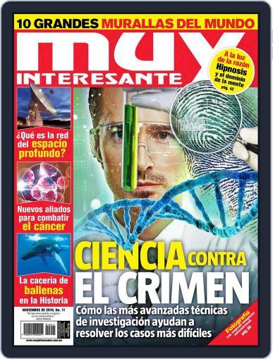 Muy Interesante México November 1st, 2016 Digital Back Issue Cover