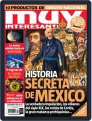 Muy Interesante México (Digital) Subscription September 1st, 2016 Issue
