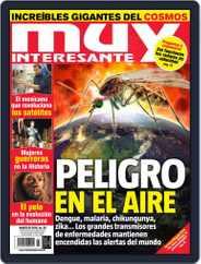 Muy Interesante México (Digital) Subscription February 29th, 2016 Issue