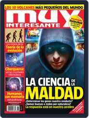 Muy Interesante México (Digital) Subscription July 28th, 2014 Issue