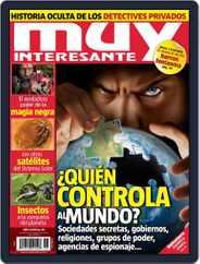 Muy Interesante México (Digital) Subscription May 26th, 2011 Issue