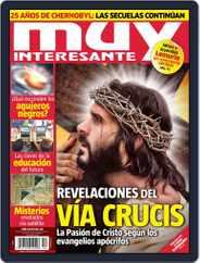 Muy Interesante México (Digital) Subscription March 27th, 2011 Issue