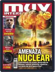 Muy Interesante México (Digital) Subscription July 28th, 2010 Issue