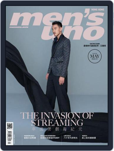Men's Uno Hk (Digital) May 13th, 2020 Issue Cover