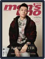 Men's Uno Hk (Digital) Subscription October 17th, 2019 Issue