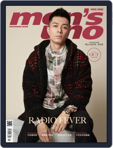Men's Uno Hk (Digital) October 17th, 2019 Issue Cover