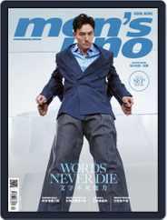 Men's Uno Hk (Digital) Subscription September 3rd, 2019 Issue