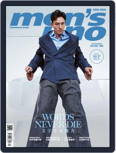 Men's Uno Hk (Digital) September 3rd, 2019 Issue Cover