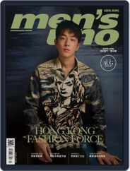 Men's Uno Hk (Digital) Subscription August 13th, 2019 Issue