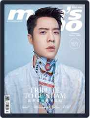 Men's Uno Hk (Digital) Subscription May 24th, 2019 Issue