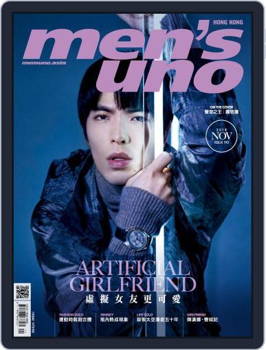Men's Uno Hk (Digital) November 6th, 2018 Issue Cover