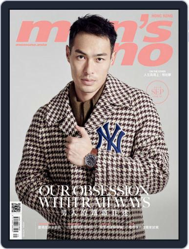 Men's Uno Hk (Digital) September 3rd, 2018 Issue Cover