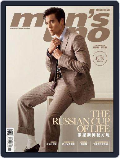 Men's Uno Hk June 11th, 2018 Digital Back Issue Cover