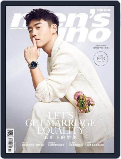 Men's Uno Hk (Digital) February 12th, 2018 Issue Cover