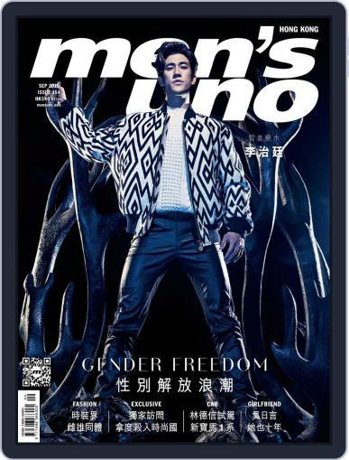 Men's Uno Hk September 2nd, 2015 Digital Back Issue Cover