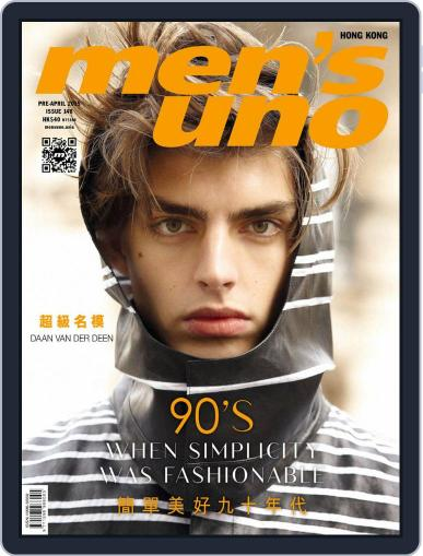 Men's Uno Hk March 22nd, 2015 Digital Back Issue Cover