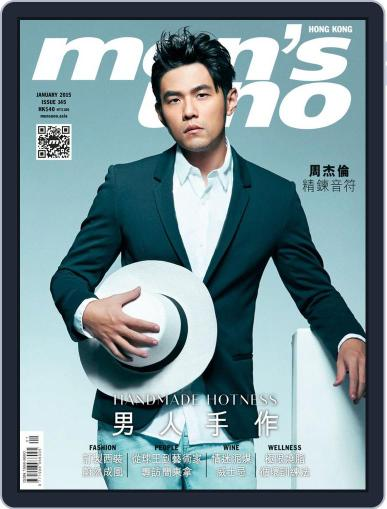 Men's Uno Hk (Digital) January 5th, 2015 Issue Cover