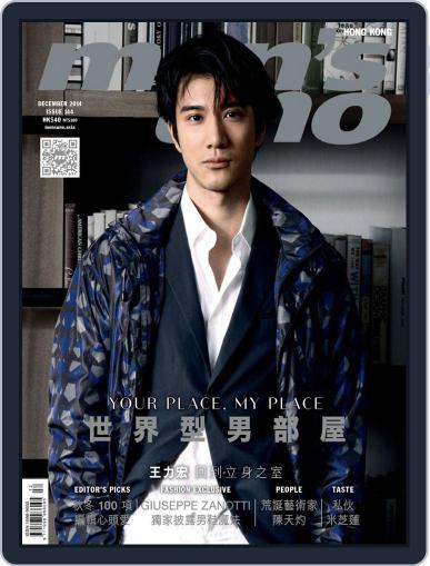 Men's Uno Hk December 1st, 2014 Digital Back Issue Cover